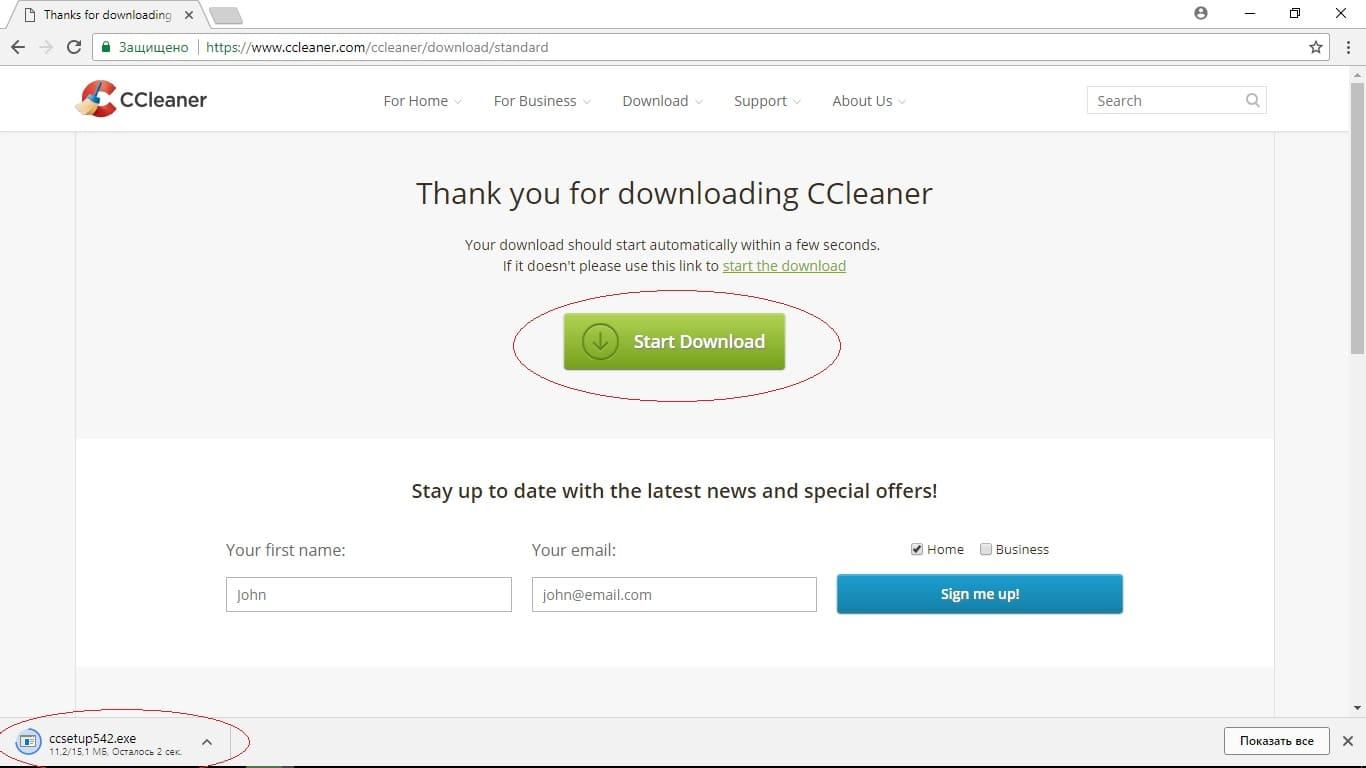 Обновить ccleaner бесплатно
