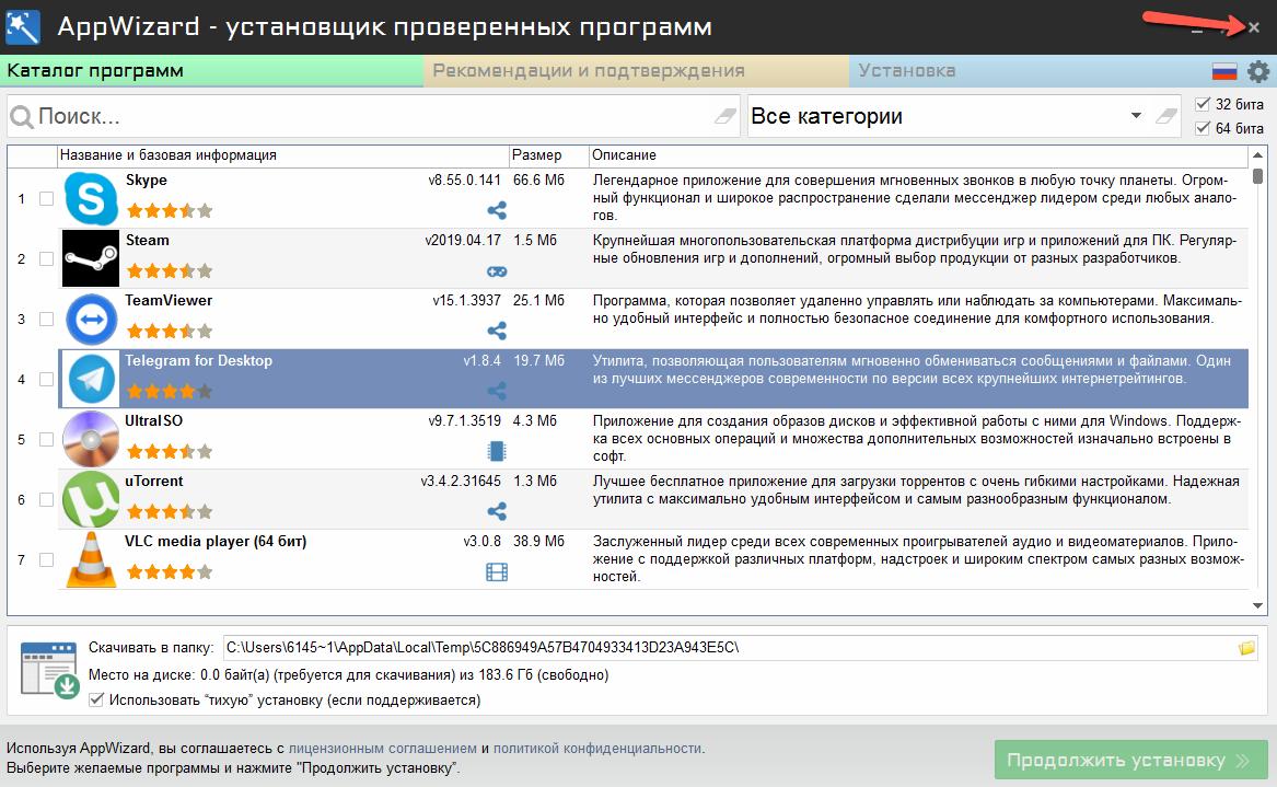 Скачать CCleaner (ССклинер) на русском языке бесплатно